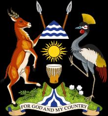 uganda-coat-of-arms
