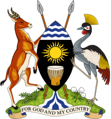 uganda-coat-of-arms